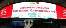 Сюжет открытия Олимпийских игр – это признание в любви России