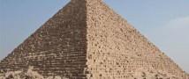 Археологи нашли пирамиду возрастом в 4,6 тысяч лет