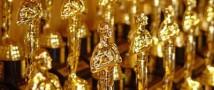 Стали известны имена тех, кто будут награждать победителей премии «Оскар»