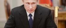 Путин провел встречу с учеными-экономистами