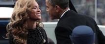 Бейонсе опровергла слухи о романе с Бараком Обамой