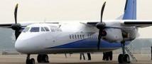 В Непале самолет пропал с 18-ю пассажирами на борту