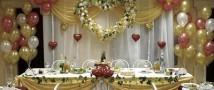 Организация свадебных торжеств в России: основные расходы