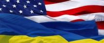 В США ввели санкции против Украинских депутатов