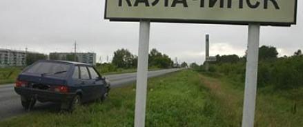 В Омской области мужчина 39-лет сделал чистосердечное признание в убийстве трех человек