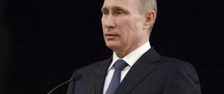 Владимир Путин объединил Верховный суд и Арбитражный