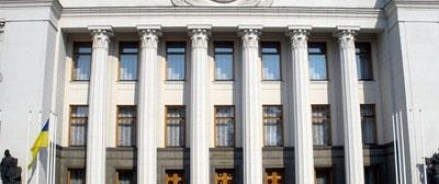 Верховная рада Украины начала экстренное заседание
