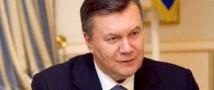 Янукович расширил полномочия вице-премьер-министра