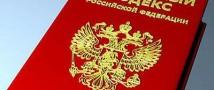 Писатели выступили против ограничений свободы слова в России