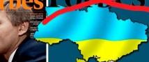 Прекращается выпуск украинской версии журнала Forbes
