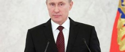 Россия (Российская Федерация) приняла в состав Государство Крым