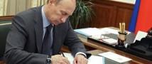 Все законы РФ отныне действуют в Республике Крым, и Севастополе в частности