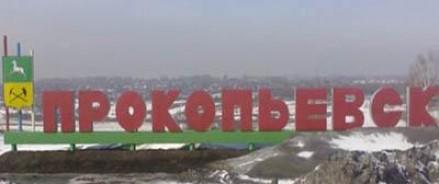 Жительница Прокопьевска маскировалась под мужчину и грабила женщин