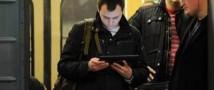 «Красная» ветка московского метро теперь оснащена бесплатным Wi-Fi