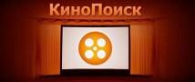 По решению Хабаровского суда были заблокированы «Википедия», поисковая система «Яндекс» и «Кинопоиск»