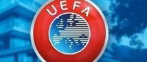 УЕФА объявила о введении нового турнира