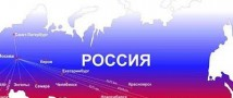 Эксперты выясняли, в какой  административно-территориальной единице Российской Федерации уровень жизни выше.