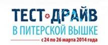 Учащимся Московской области удалось занять призовые места во всероссийском конкурсе