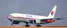 Правительство Малайзии опровергло сведения о найденных обломках самолёта Malaysia Airlines