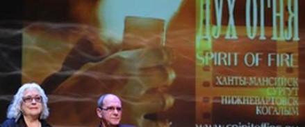 Стали известны имена победителей международного фестиваля кинодебютов «Дух огня» в Югре