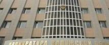 Прокуратура взяла под контроль Калужский центр реабилитации для несовершеннолетних