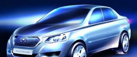4 апреля в России будет представлена первая бюджетная модель Datsun