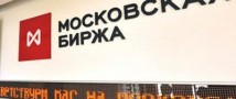 За год чистая прибыль Московской биржи увеличилась на 41%