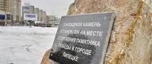 В апреле в Липецке начнут возводить памятник Победы