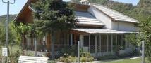 Дом великой ясновидящей Ванги открыт для посетителей