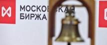 На московской бирже растут индексы