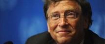 Билл Гейтс снова стал самым богатым человеком планеты