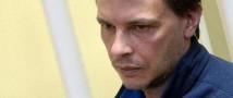 Алексей Кабанов подал апелляционную жалобу в суд