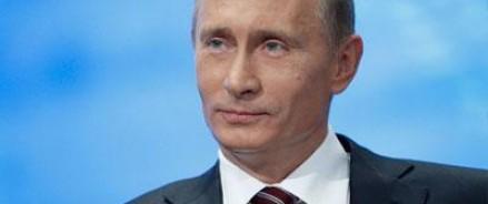 АРК обратился к Путину о вхождении Крыма в Россию
