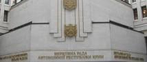 Россия выделит Крыму финансовую помощь