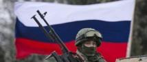 Россия потеряет 3% ВВП, если введет войска на территорию Крыма