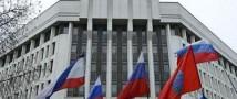 С 1 апреля Крым перейдет на рубли