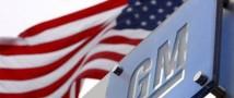 «GM» по неизвестным причинам прекращает выпуск «Chevrolet Cruze»