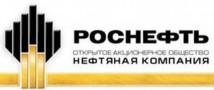 «Роснефть» хочет получить доступ к газопроводу Китая