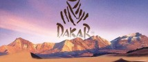 Стал известен маршрут предстоящего «Дакар»