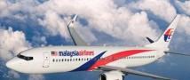 Китай требует информацию о пропавшем «Boeing-777»