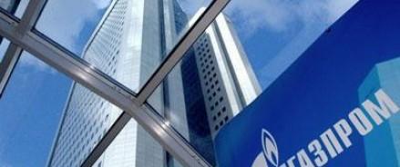 «Газпром» может прекратить поставки газа на Украину