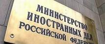 Россия может потребовать от Украины 20 миллиардов долларов
