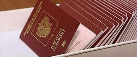 В Госдуме рассмотрят законопроект об упрощении получения российского гражданства