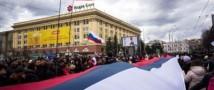В Харькове люди требуют создать юго-восточную автономию