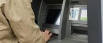 Во Владивостоке главный банковский кассир похитил и проиграл 35 миллионов рублей