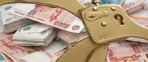 Усилены методы борьбы против кредитно-финансовых афер