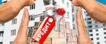 Ипотека как стимул для жилищного строительства