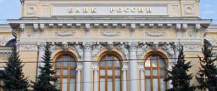Центральный банк лишил лицензии «Сберинвестбанк»