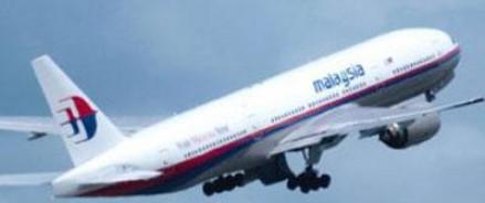 Индия прекратила поиски пропавшего «Boeing 777»