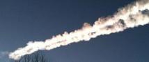 Был найден фрагмент челябинского метеорита весом в несколько тонн